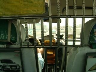 00:20090505_広州タクシー.jpg