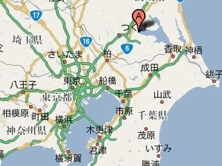 01土浦航空隊跡S2.jpg