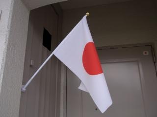 02国旗掲揚・こいのぼり.jpg