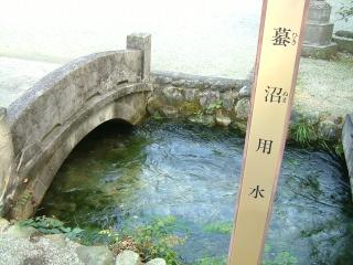 20091012_乃木神社03.jpg