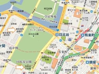20100116_日比谷公会堂・東京高等検察庁2s.jpg