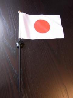 20100509_02d旗日・国旗掲揚_ミニ国旗.jpg