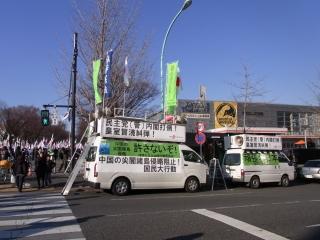 20101218_03渋谷デモ.jpg