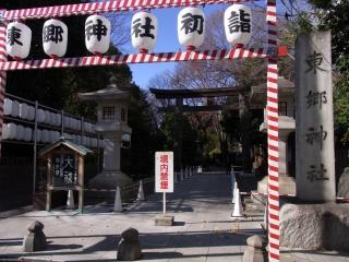 20111230_01東郷神社とZ旗.jpg
