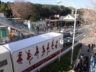 20111231_00明治神宮.jpg