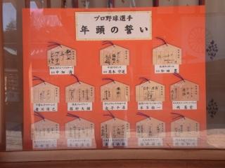 20120204_06靖国神社.jpg