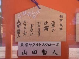20120204_09靖国神社.jpg