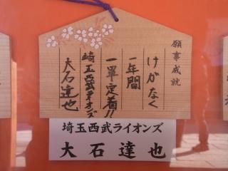 20120204_11靖国神社.jpg
