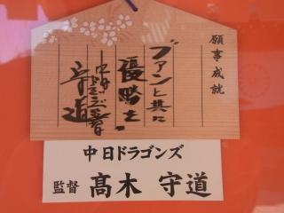 20120204_12靖国神社.jpg