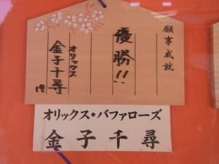 20120204_13靖国神社.jpg