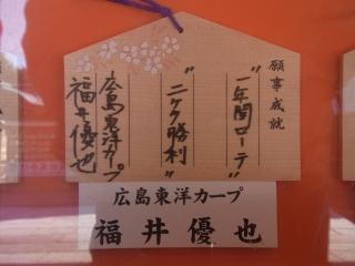 20120204_16靖国神社.jpg