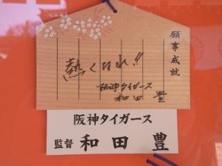 20120204_17靖国神社.jpg