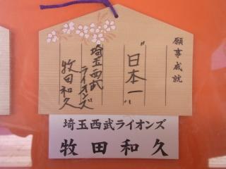 20120204_19靖国神社.jpg