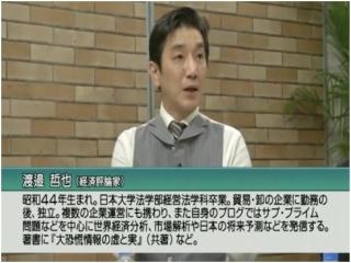 20120923_01韓国経済制裁.jpg