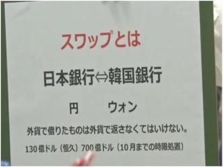 20120923_02韓国経済制裁.jpg