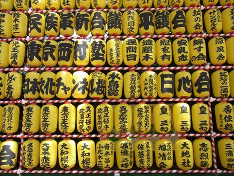 20130715_07靖国神社_みたままつり_320.JPG