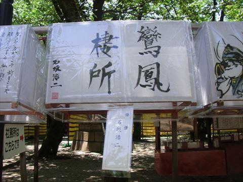20130715_18靖国神社_みたままつり_320.JPG