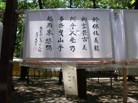 20130715_25靖国神社_みたままつり_320.JPG