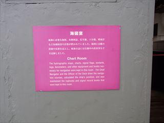 20130922_26_記念艦三笠_320.JPG