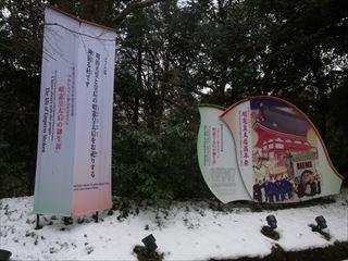 20140211_明治神宮_建国記念日09_320.JPG
