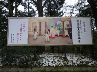 20140211_明治神宮_建国記念日11_320.JPG