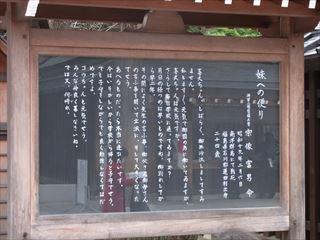 20140211_靖国神社25_320.JPG