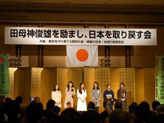 20140322_田母神俊雄を励まし、日本を取り戻す会08_320.JPG