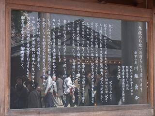 20140405_靖国神社と桜14_320.JPG