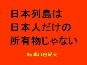 友愛s.jpg