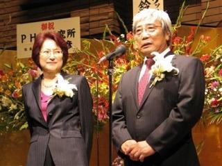 20090401_高山さん夫妻.jpg