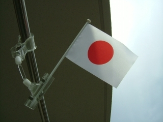 20090407_日章旗.jpg