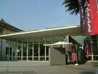 20090510_02遊館館入口.jpg