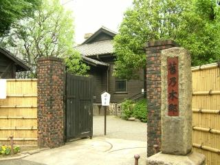 20090620_1乃木邸門.jpg