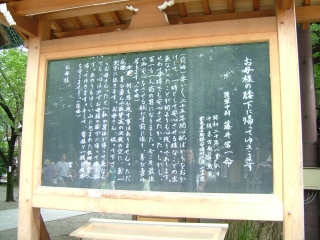 20090808_靖国神社S.jpg