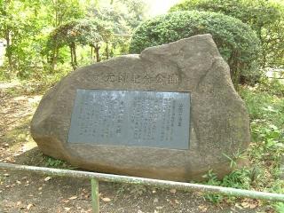 20091018_東郷公園04.jpg