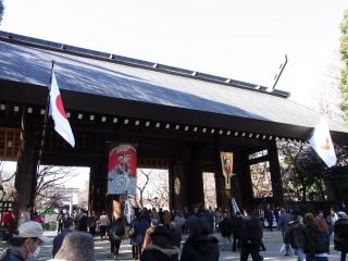 20100102_35一般参賀・靖国神社.jpg