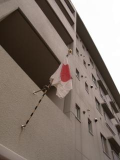 20100111_00四街道町護国神社.jpg