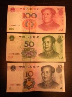 20100211_中共Money03.jpg