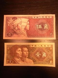 20100211_中共Money05.jpg