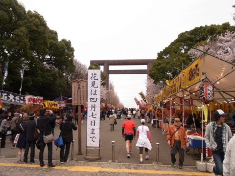 20100404_01靖国神社.jpg