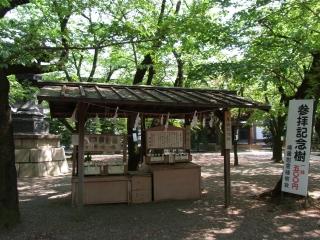 20100502_06靖国神社.jpg
