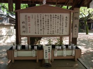 20100502_08靖国神社.jpg