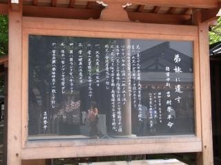 20100502_09靖国神社.jpg