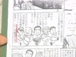 20100530_02小林よしのり と 外国人参政権.jpg