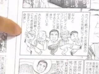 20100530_04小林よしのり と 外国人参政権.jpg