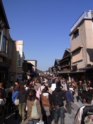 20101121_02おかげ横丁.jpg