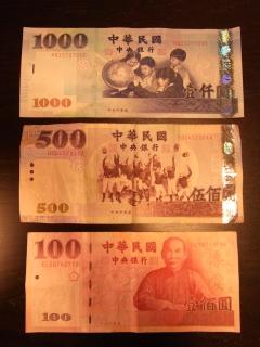 20110211_台湾Money01.jpg