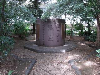 20110904_06A靖国神社.jpg