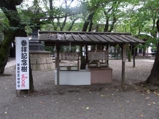 20110904_10靖国神社.jpg