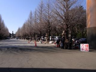 20120204_03靖国神社.jpg